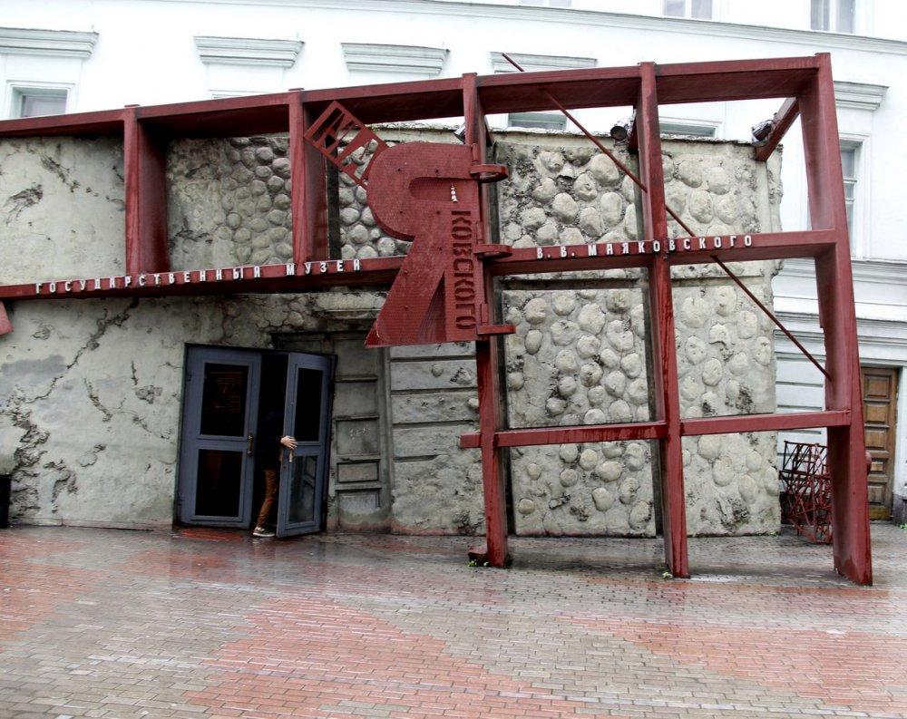 Обновленный музей Маяковского на Лубянке откроют в 2019 году