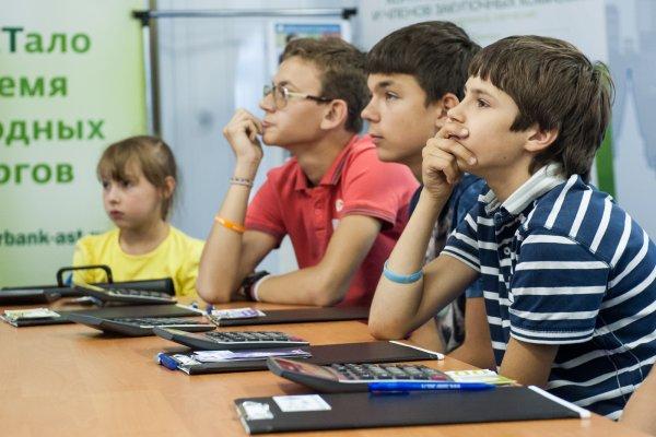 Наталья Сергунина рассказала, что ждет 1 сентября на фестивале «Умных экономических игр»