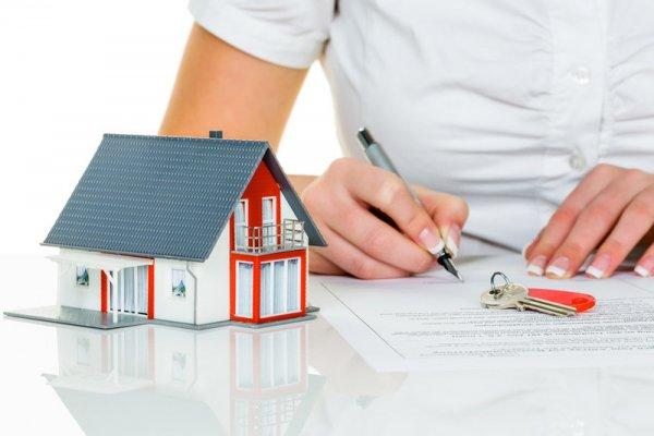 Покупка недвижимости - важный момент
