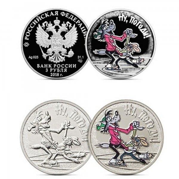 Банк России выпустил монеты к юбилею мультфильма «Ну, погоди!»
