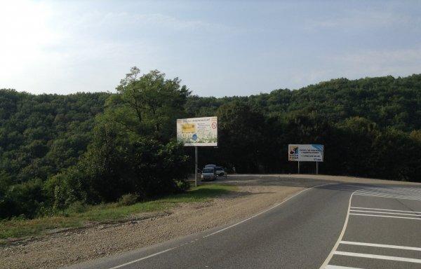 Росавтодор собирается реконструировать трассу Джубга — Сочи за 1,2 трлн рублей