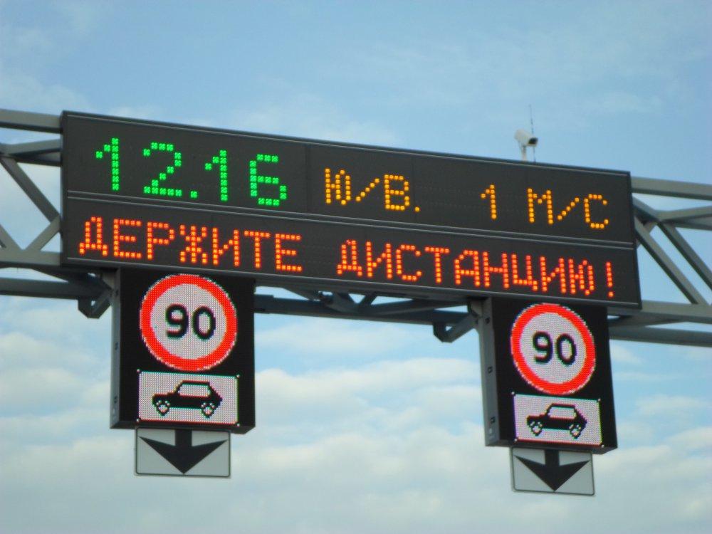 Новые электронные дорожные знаки обойдутся в 10 раз дороже