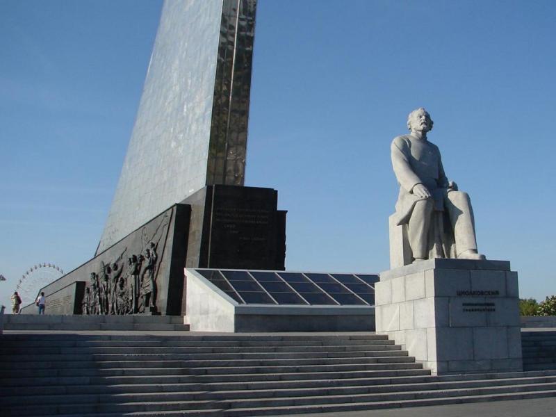 Объявлен конкурс на подготовку к реставрации памятника Циолковскому