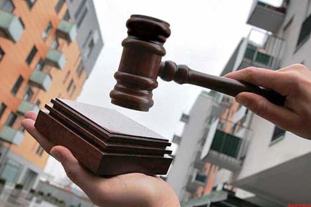 Высокая конкуренция ожидается на торгах 50 объектов недвижимости в Москве