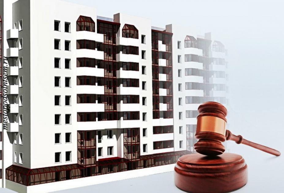 Необычная активность замечена на торгах по продаже недвижимости в Москве