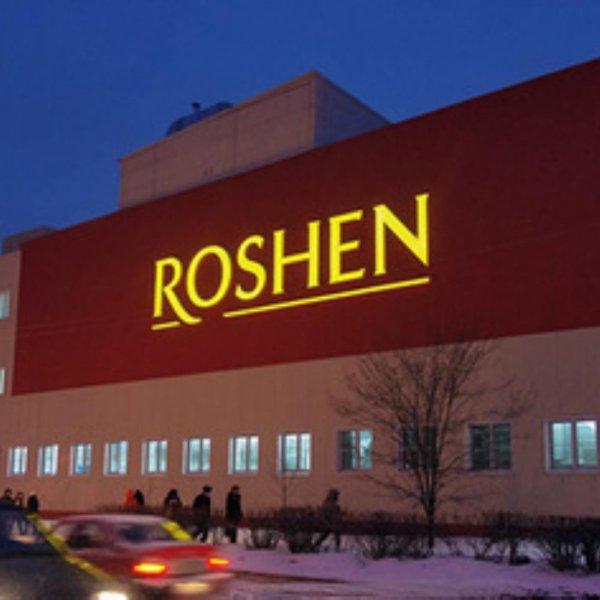 В Крыму в продаже появились просроченные конфеты Roshen
