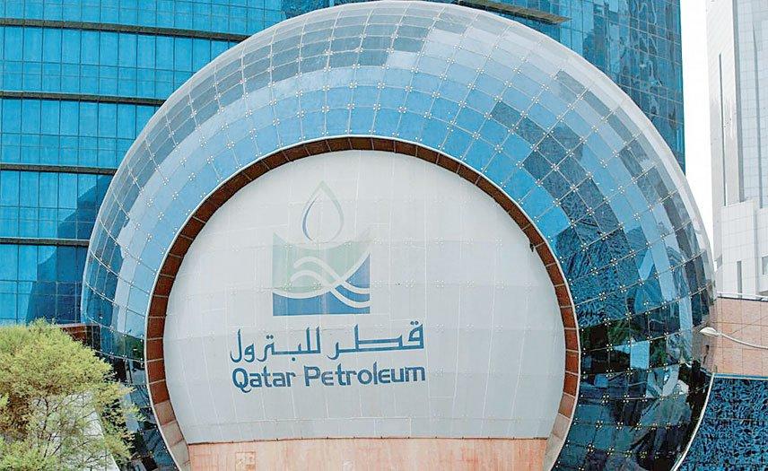 Катарская компания намерена конкурировать с «Северным потоком-2»