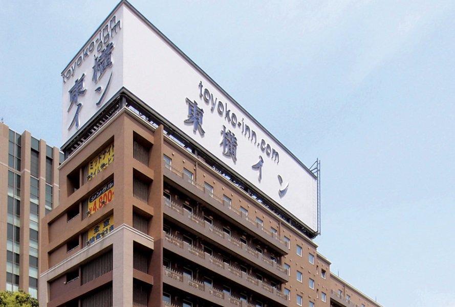 Японский отель со сплит-системой построят в центре Москвы
