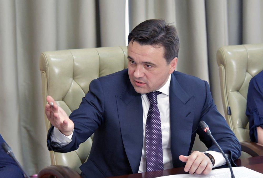 Чем займутся новые министерства жилполитики и благоустройства Подмосковья