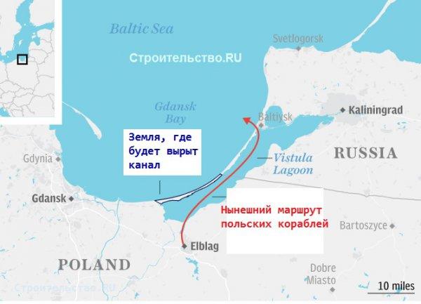 «Прошло время, когда они диктовали»: Польша построит канал в обход России