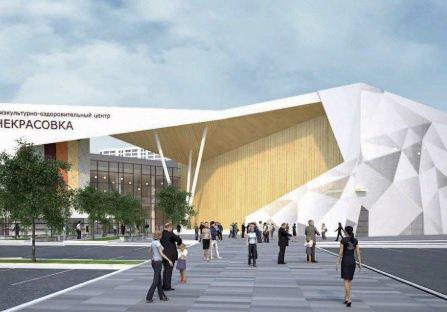 Один из крупнейших ФОКов Москвы построят в стиле оригами