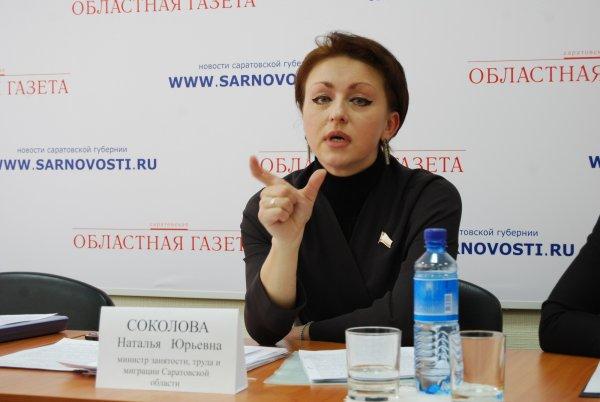 Саратовский министр уверена, что можно прожить месяц на 3,5 тыс. рублей