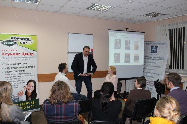 Генпрокуратура проверит все коуч-центры России на шарлатанство
