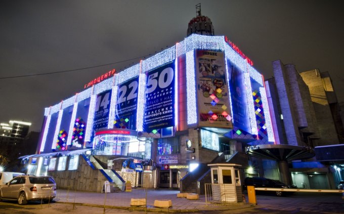 Апартаменты построят на месте крупного кинотеатра на 24 зала в Москве