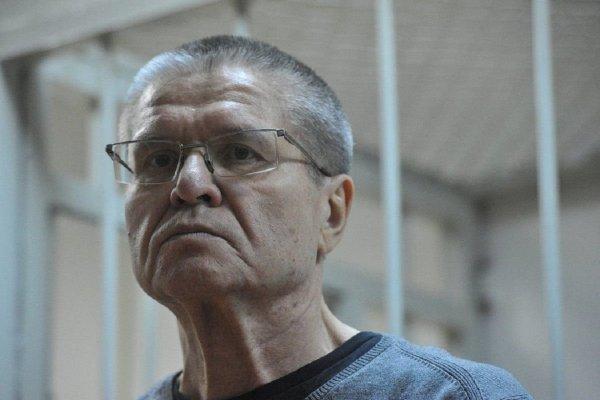 Улюкаев рассказал об интеллектуальном и физическом развитии в колонии