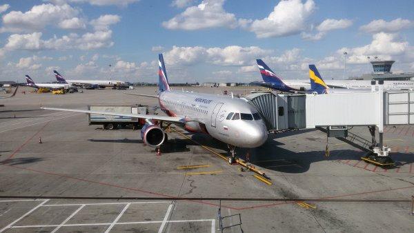 В ФАС подозревают «Аэрофлот» и «Москва Карго» в создании монополии