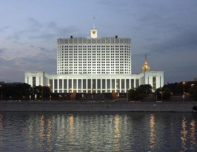 Правительство Москвы провело церемонию награждения лучших работников образования